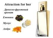 парфюм + подарки